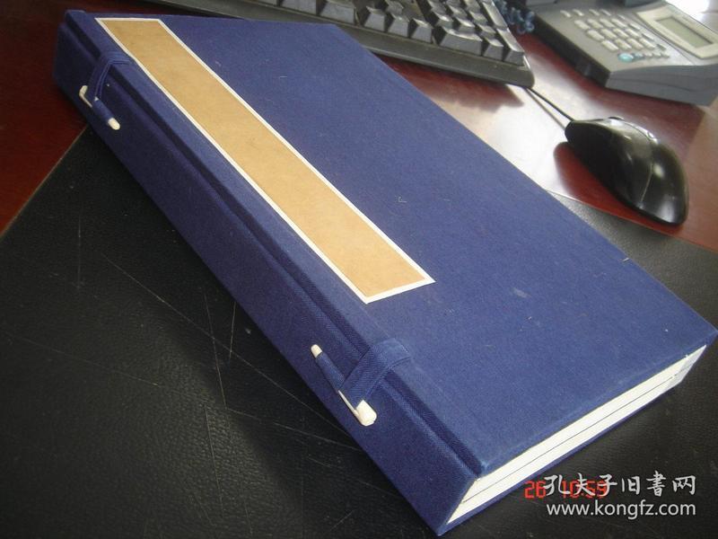 清咸丰古籍善本中国伟大工匠著作《正式匠家镜鲁班经》极稀见