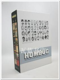Harvey Kurtzman 漫画书 Humbug (2 Volume Set) 盒装两卷套装 英文版