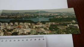 1990年 马鞍山鸟瞰全图