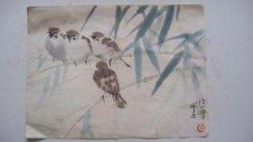 """上世纪六十年代木板水印徐悲鸿""""雀""""国画"""