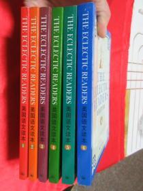 美国语文读本   (1-6)   【 美国原版经典语文课本】,小16开