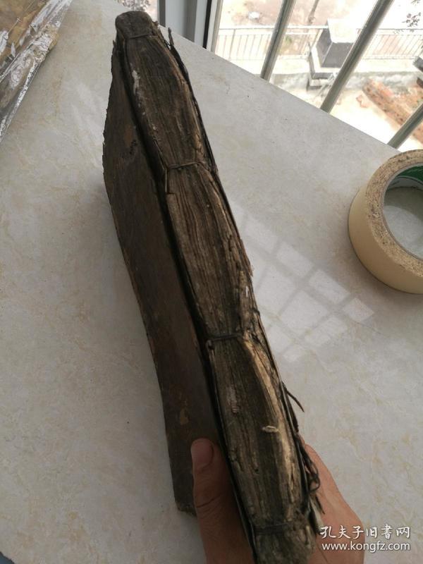 老和尚手抄,地藏经,上中下卷一套全。