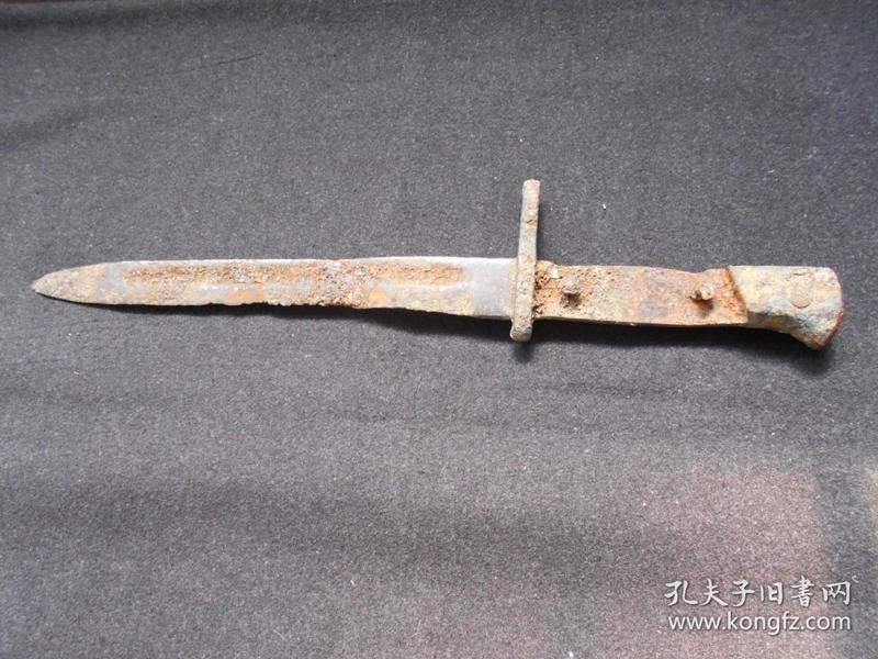 南京土场找到【抗战时期刺刀】长37厘米