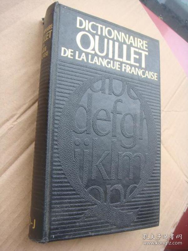 DICTIONNAIRE QUILLET DE LA LANGUE FRANCAISE D-J 法文字典, 革面精装,封面封脊凸面印制,厚重