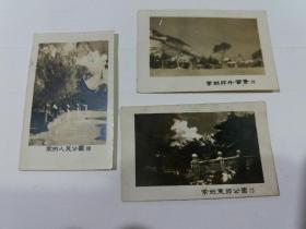 50、60年代老照片(常州风光3张)