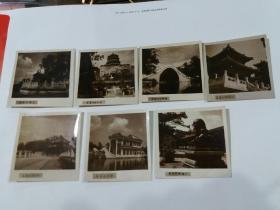 50、60年代老照片(万寿山风景照片7张)