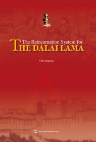 达赖喇嘛转世制度(英)