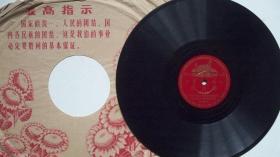 年代不详-51202-25CM-78转黑胶密纹-民歌独唱《信天游》唱片