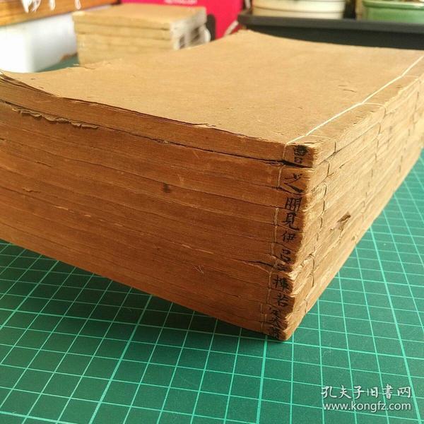 【4-3】【极少见】《杜诗镜铨》九柏山房版,为此书最早版本,原书14册,现存12册18卷(缺卷1卷2),附《诸家论杜》