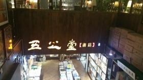 ZJ 贵阳市旅游交通图(最新版)
