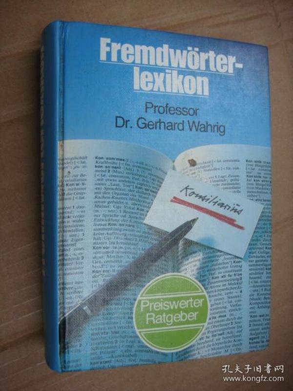 FREMDWORTER-LEXIKON 德文字典, 精装