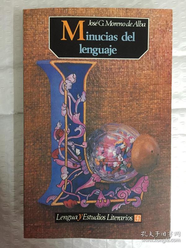 Minucias del lenguaje(西班牙语)语言的细节