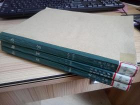 格言  2005年第1-6、9-12期(共10期)合订三本