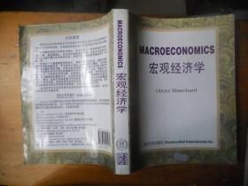 宏观经济学 英文版 清华大学出版社