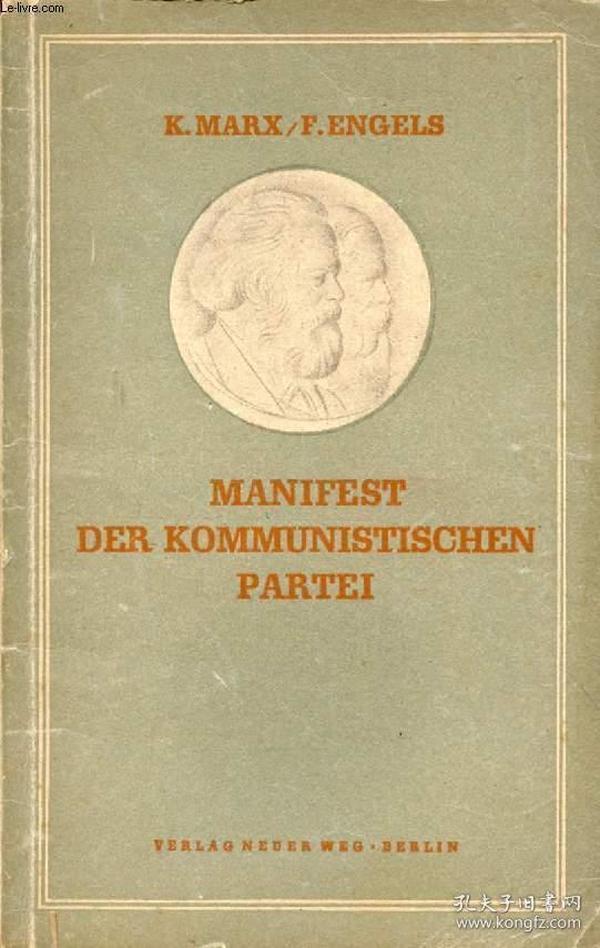 1946年《共产党宣言》Das Kommunistische Manifest Vorrede Marx, Engels u.Kautsky