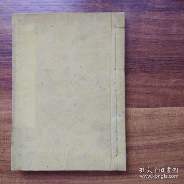 和刻本 首书图解《十八史略字类大全》 卷下     多幅木刻小版画     藏书章   北斗七星图,圭星 ,观。翡翠,沈香。檀香树等图