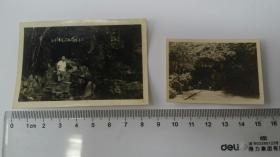 1958年左右,西湖黄龙洞,水乐洞照片各一