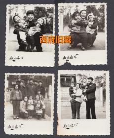 文革时期的幸福家庭4张合售,像章年代的老照片上难得见到的灿烂笑容!