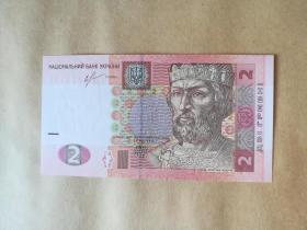外国钱币 (面值2)