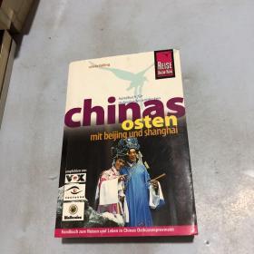 chinas osten