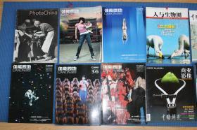 中國攝影,攝影之友,佳能園地,商業攝影,攝影世界,上海攝影,中國攝影家,商業攝影,等影像類期刊41本合售,北京海淀自取。發快遞的話郵費順豐陸運到付。