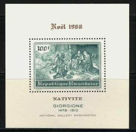 『卢旺达邮票』 1968年 圣诞节 乔尔乔内画 耶稣诞生 雕刻版 小型张
