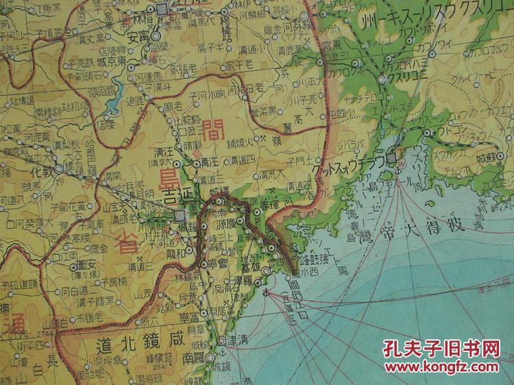 江苏,浙江,安徽,江西,长江流域!)珍稀 民国老地图!侵华之史证!