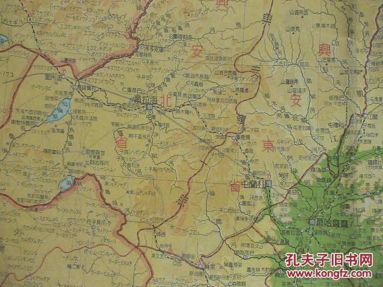 《满洲国全图,上海南京附近图-满洲支那全土明细地图》 双面地图图片
