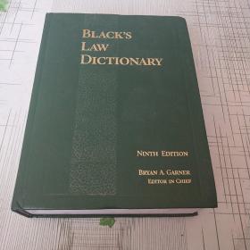 Blacks Law Dictionary Ninth Edition 布莱克法律辞典 第九版【硬面精装 全新 库房挤压图书】现货当天发货