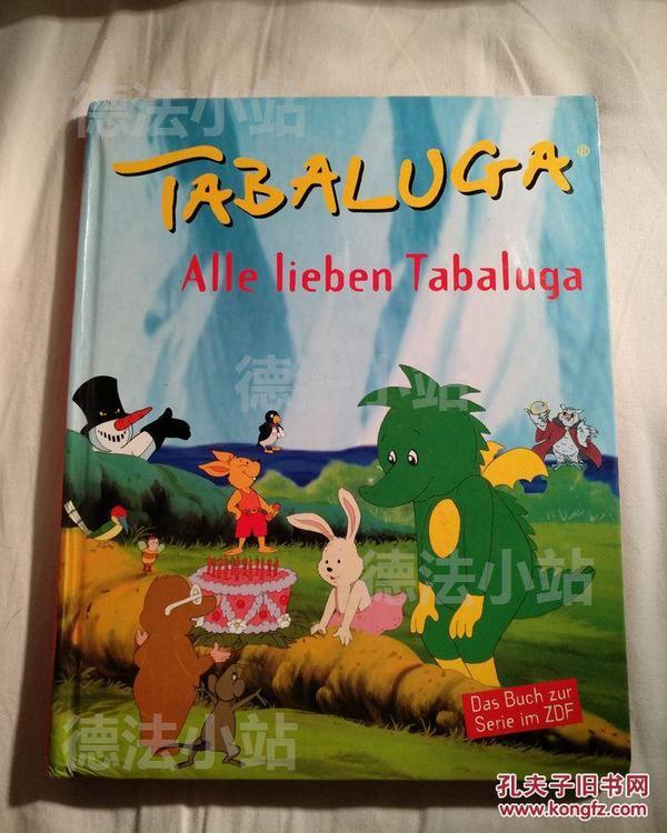 德语 儿童图画书 儿童故事 彩绘童话 小恐龙塔帕鲁加 Tabaluga Alle lieben Tabaluga 德国原版