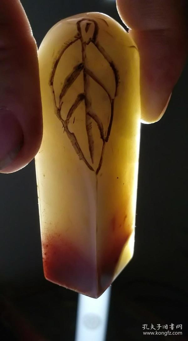 清代篆刻家黄易款芙蓉冻石老印一方印文《少白山人》