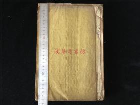 1886年日本抄本《官社祭神考证》上下卷合订1册全。对日本各地大小神社、祭神活动的考证,极具文化文献价值。纸张薄如蝉翼,抄写于明治18年(光绪12年),抄工尚可。孔网惟一。