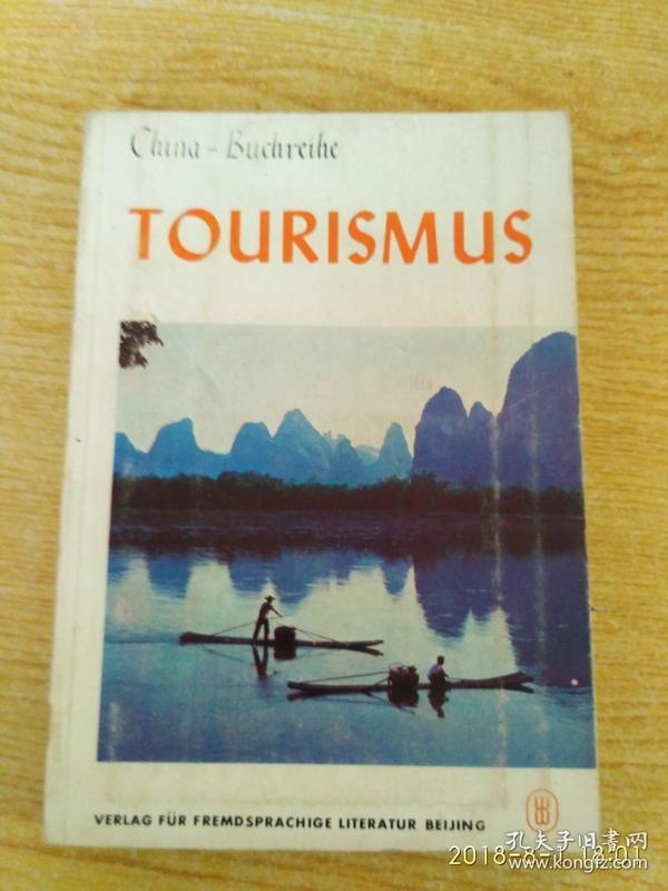 旅游 中国概况丛书   (德文版)