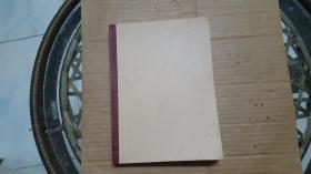 自然科学史研究  1998年(1-4期 合订本)【看图】