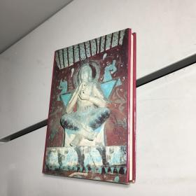 《敦煌石窟の旅》【精装】【一版一印 9品 +++ 正版现货 自然旧 实图拍摄 看图下单】
