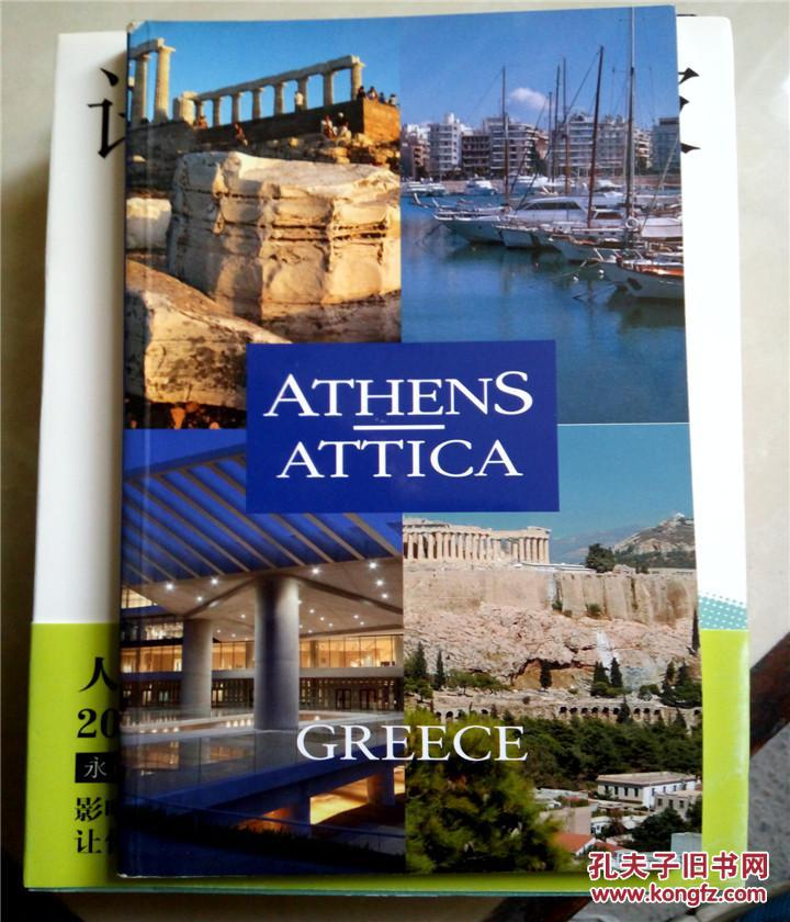 【图】ATHENS ATTICA\/雅典阿提卡\/英文原版