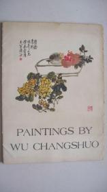 1979年北京外文出版社版印《吴昌硕画辑》(外文版著、一版一印、活页12张全)