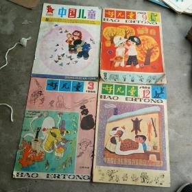 中国儿童1982.11+好儿童1982.3.11.12