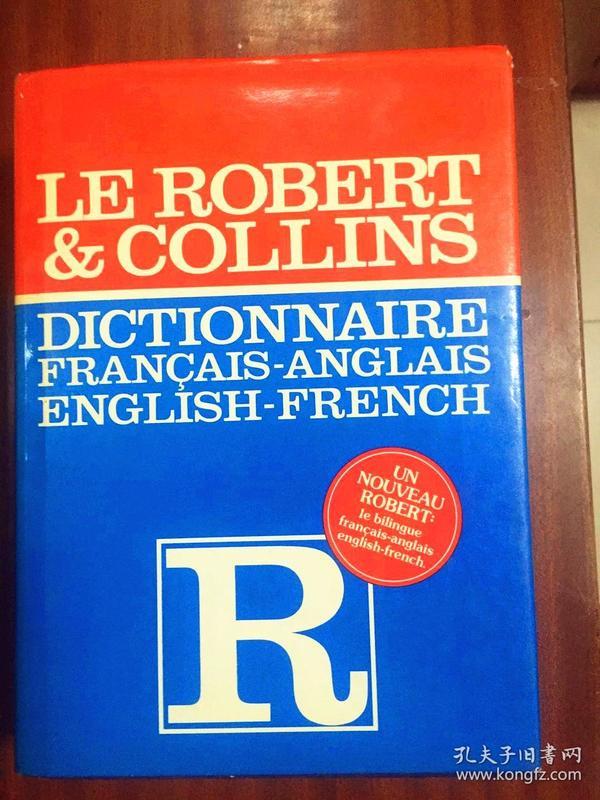 Collins Robert French Dictionary 进口原版法语词典 柯林斯 -罗伯特英法--法英大辞典