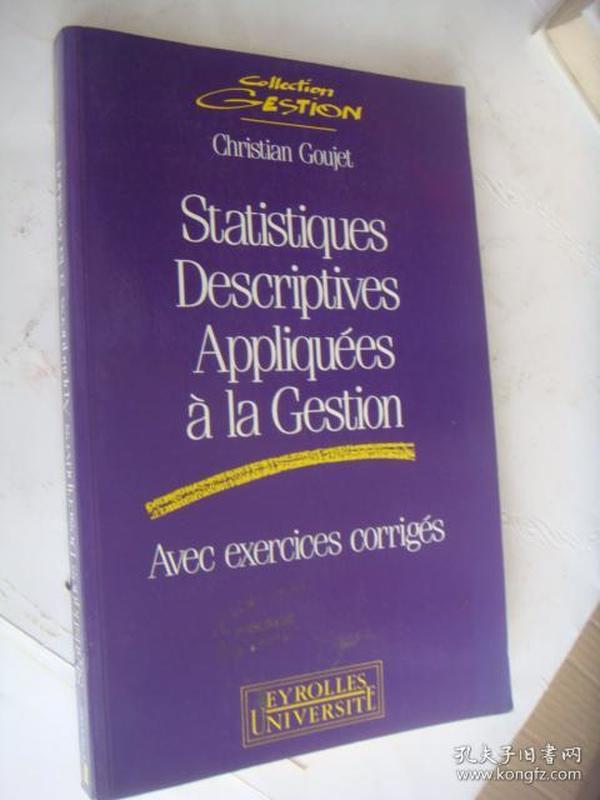 Statistiques descriptives appliquees a la Gestion ( avec exercices corriges) 法文原版16开