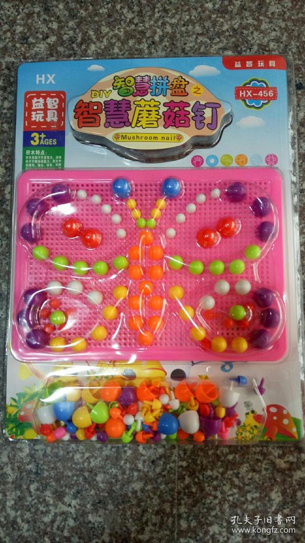 儿童益智多种玩法