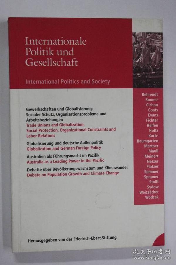 德文原版 国际政治与社会internationale  politik und gesellschaft