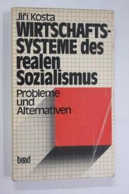 德文原版 现实社会主义经济制度wirtschaftssysteme des realen sozialismus