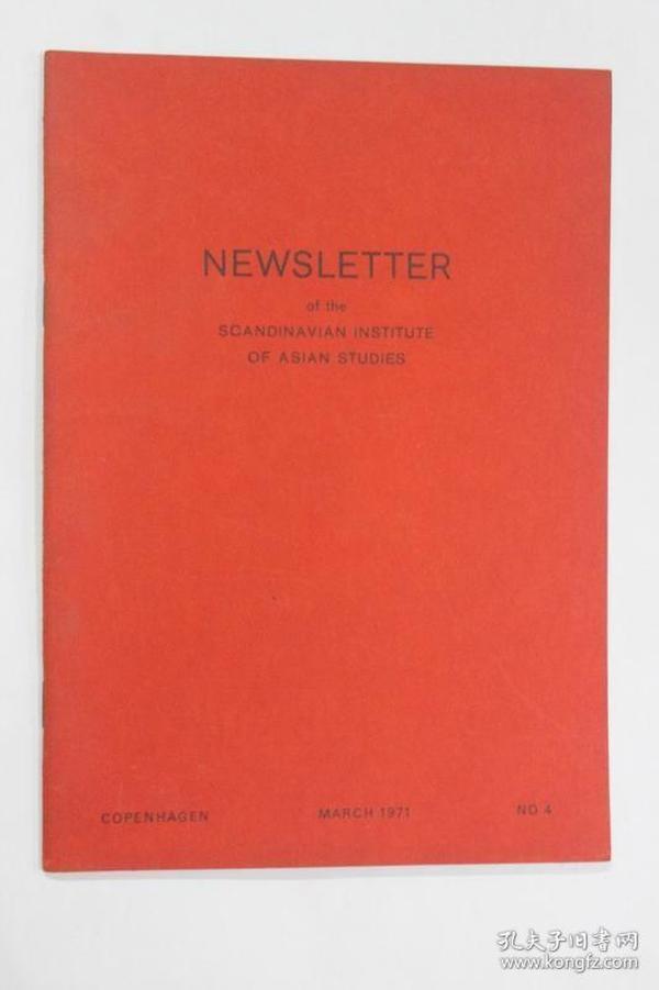 英文原版 时事通讯1971-4newsletter