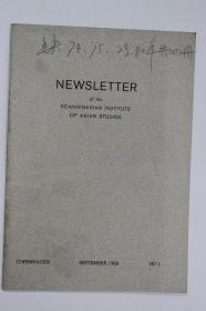 英文原版 时事通讯1968-1newsletter