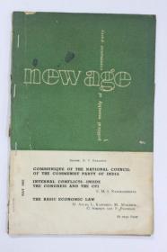 英文原版 新世纪new age1962-3-1