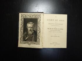 皮脊精装 铜版画《亚洲之光》The Light of Asia 埃德文·阿诺德爵士著 1890年出版 首次向西方介绍了佛陀的一生和时代,对佛教在欧洲的传播至关重要。成功学之父卡内基就是其读者之一。