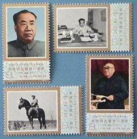 邮票  J19 朱德逝世一周年 原胶全品