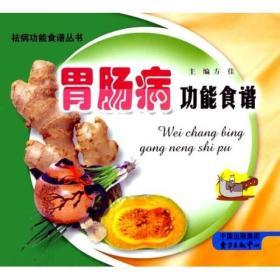 祛病功丛书食谱:失眠症功食谱优形鸡胸肉怎么做的图片