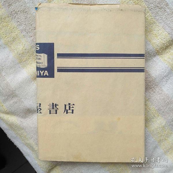 日文原版;日本语教育能力检定试验第4回--第6回倾向彻底分析问题集